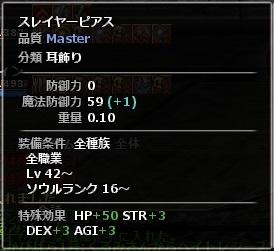 wo_20131215_153847.jpg