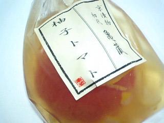 成城石井 亀蔵 柚子とまと