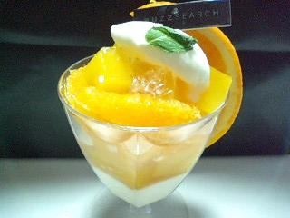 バズサーチ オレンジ¥420