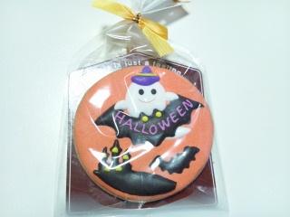 カルディ ハロウィン アイシングクッキー¥220a