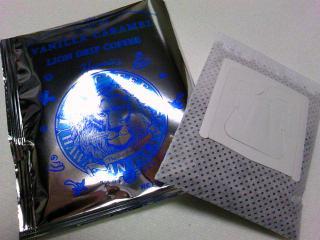 コストコ ライオンドリップコーヒーアソート¥1878バニラキャラメル