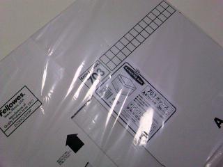 コストコ フェローズ BANKERS BOX¥1248