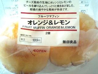 無印良品 オレンジ&レモン
