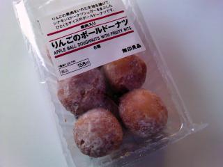 無印良品 りんごのボールドーナッツ