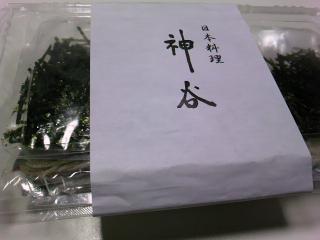 日本料理 神谷¥1050