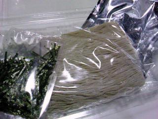 日本料理 神谷¥1050a