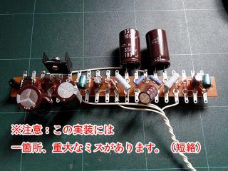 miniwatter_024.jpg
