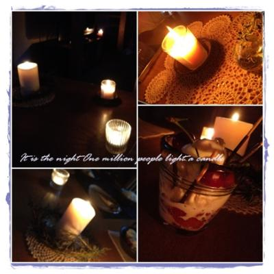 2012candle night
