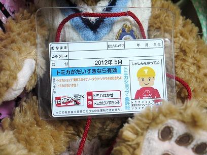 2012053111.jpg