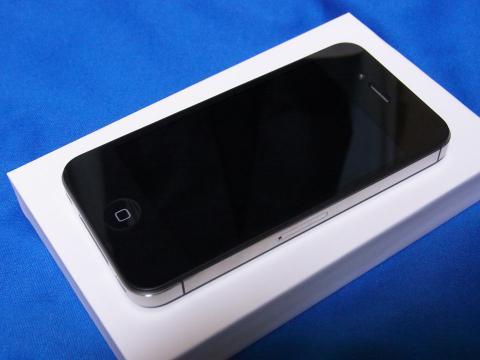 iphone_4s_058.jpg