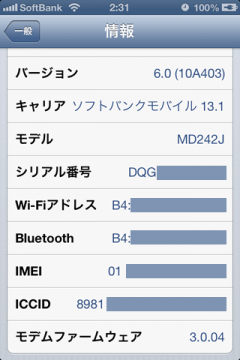 iphone_4s_062.png