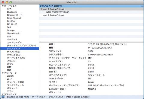 mac_mini_20.png