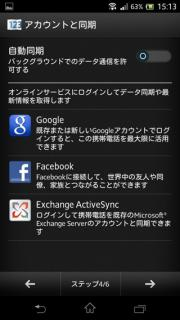 xperia_ax_09.jpg