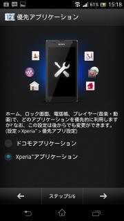 xperia_ax_10.jpg