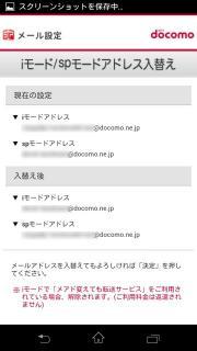 xperia_ax_11.jpg