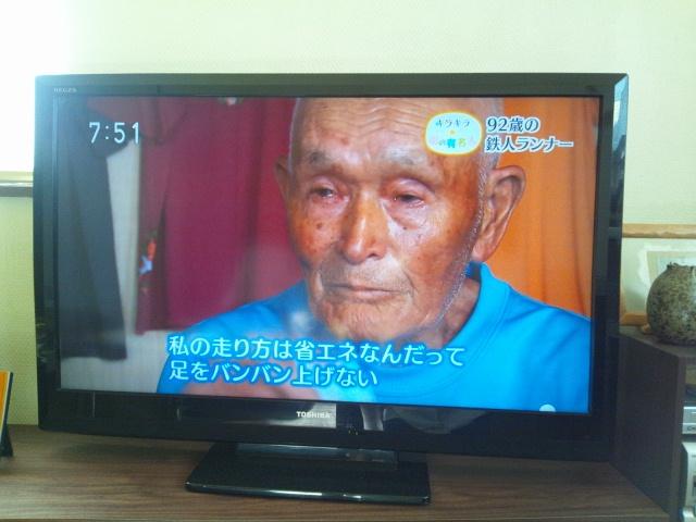 92歳のマラソンランナー Aloe*W...