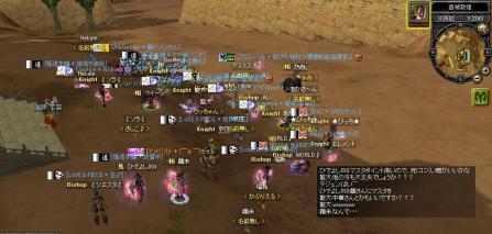 SRO[2012-05-19 20-07-51]_94