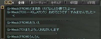 SRO[2012-05-30 19-24-41]_94
