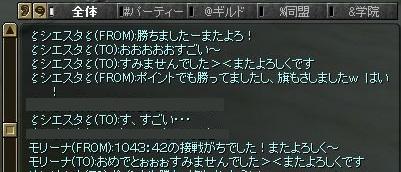 SRO[2012-05-30 19-24-32]_97