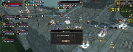 SRO[2012-05-30 19-09-03]_49