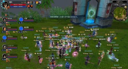 SRO[2010-11-14 20-29-24]_09 csc2