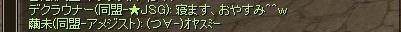SRO[2012-06-15 01-24-44]_27 - コピー