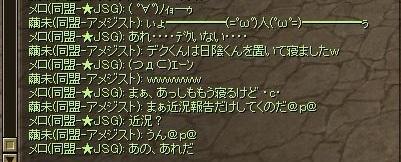 SRO[2012-06-15 01-24-44]_27