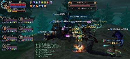 SRO[2012-06-24 23-22-04]_70