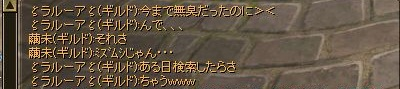 SRO[2012-07-04 02-30-51]_76