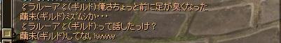 SRO[2012-07-04 02-30-07]_07
