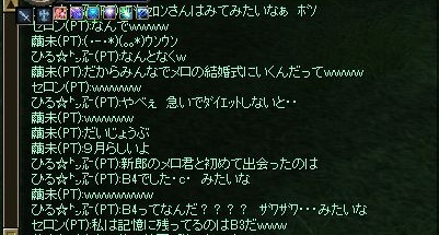 SRO[2012-06-27 23-58-53]_58