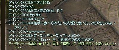 SRO[2012-07-08 02-09-49]_92