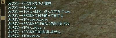 SRO[2012-07-08 21-55-08]_38