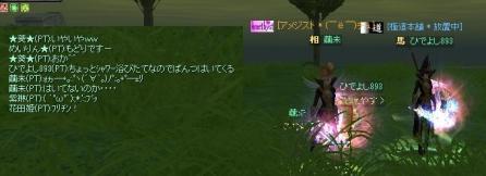 SRO[2012-06-27 02-50-12]_11