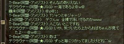 SRO[2012-07-18 00-49-32]_41