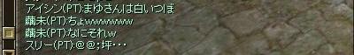SRO[2012-07-25 00-20-55]_27