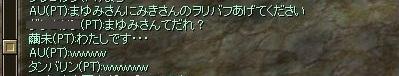 SRO[2012-09-08 01-24-41]_33