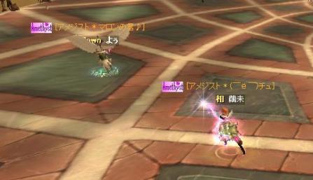 SRO[2012-10-20 02-21-58]_76