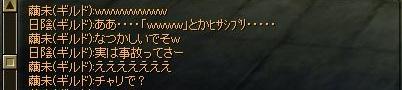 SRO[2012-11-02 00-56-25]_50