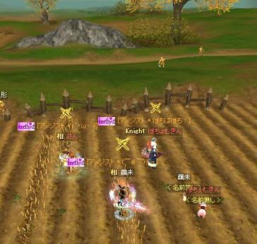 SRO[2012-11-04 04-52-25]_67
