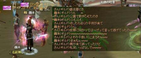 SRO[2012-11-11 04-15-37]_38