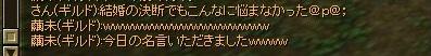 SRO[2012-11-28 20-57-02]_60