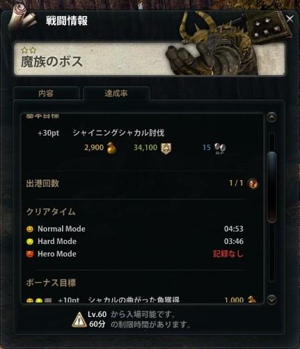 2013_03_11_0000.jpg