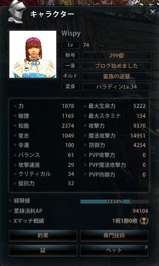 2013_03_11_0002.jpg