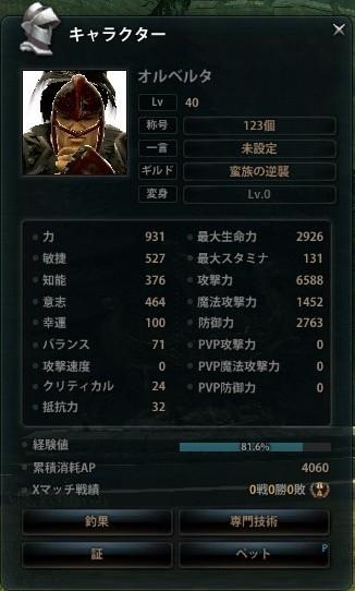 2013_03_11_0004.jpg