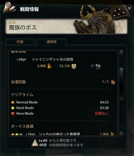 2013_03_12_0006.jpg