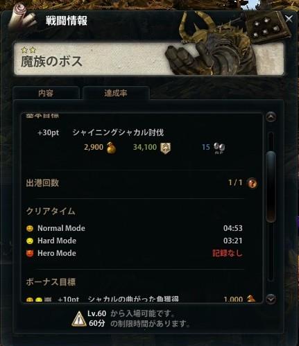 2013_03_13_0011.jpg