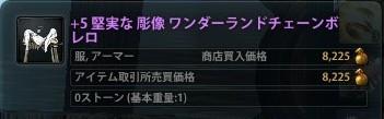 2013_03_23_0003.jpg