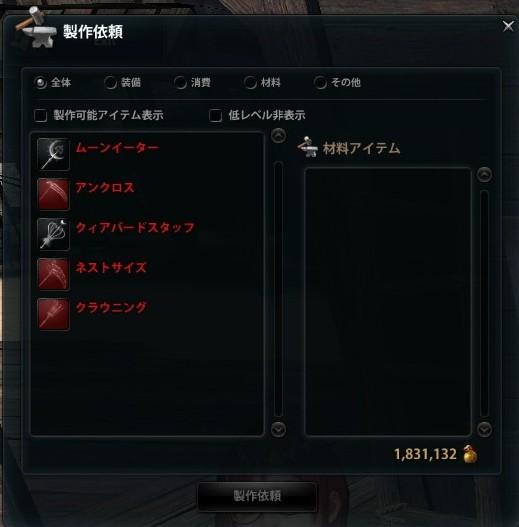 2013_03_27_0000.jpg