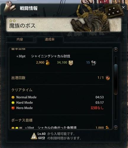 2013_03_27_0002.jpg